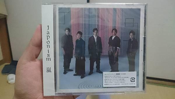 JAPONISM 1020(2)