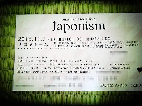DSCN7874_副本