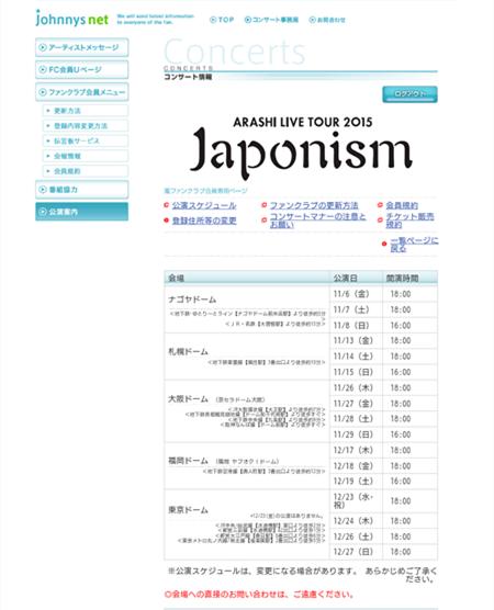 Screenshot_2015-10-20-15-04-39