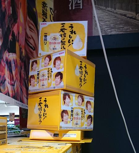 DSC_0451_副本.jpg