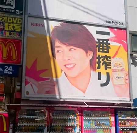 DSC_0229_副本.jpg