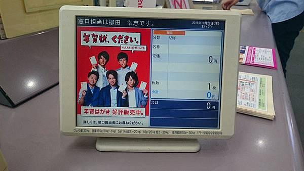 DSC_0265_副本.jpg