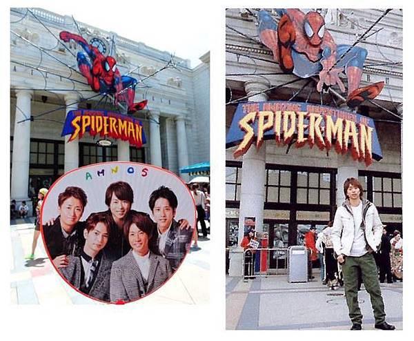 【duet】日本環球影城3 spider