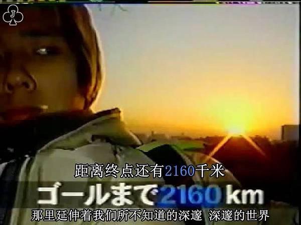 真夜中の嵐 [13] 20011226 Nino仰天,真夜中的大阪_cn.avi_snapshot_21.31_[2016.02.05_21.44.05]