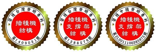 建凱_A70-14獎牌貼標_ 40mm-1