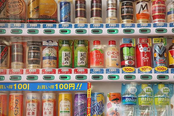 20110318_沖繩_120.JPG