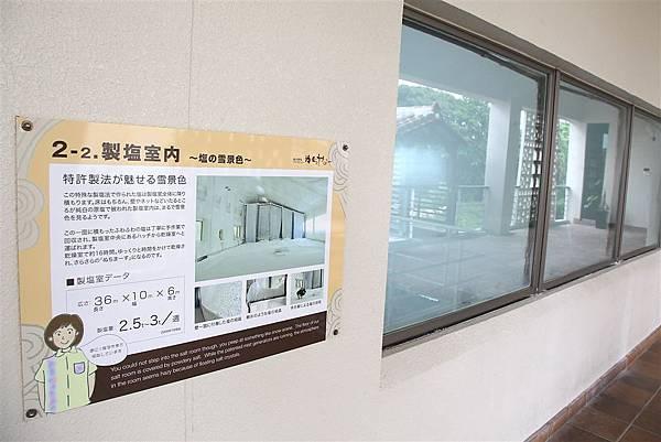 20110319_沖繩_41.JPG