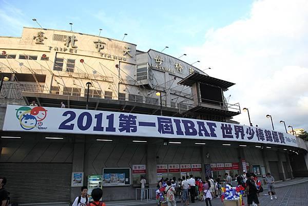 20110714_IBAF_02.JPG