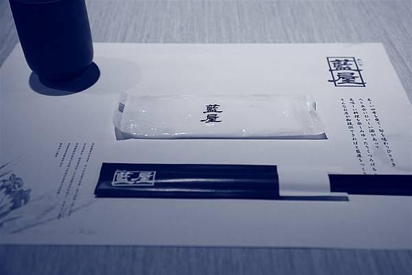 20110807_藍屋_01.JPG