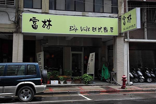 20110809_富林_7.jpg