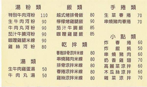 20110809_富林_8.jpg