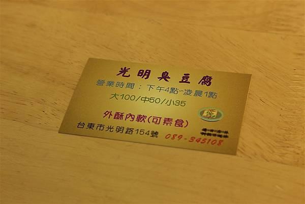 20111102_環島_80.JPG