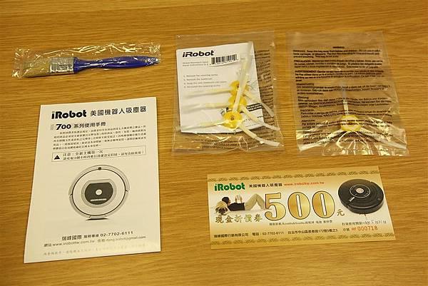 20111129_iRobot_4.JPG