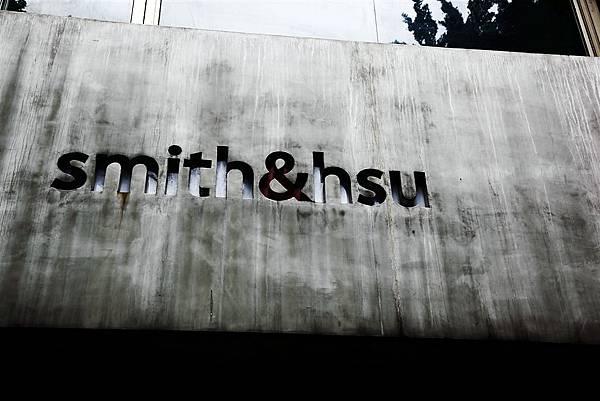 20111210_smith&hsu_01.JPG