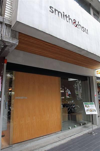 20111210_smith&hsu_02.jpg