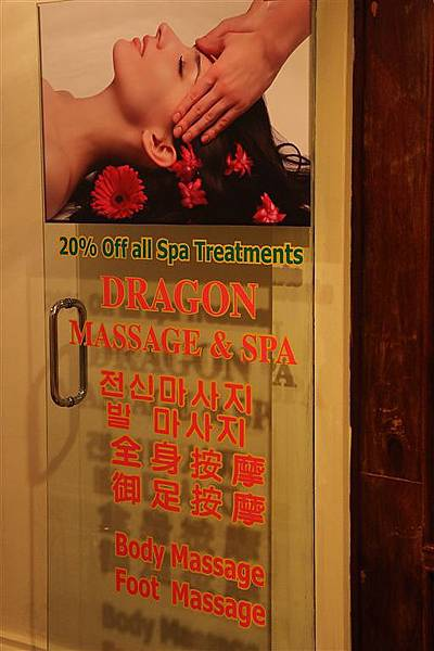 20111218_吳哥_42.jpg