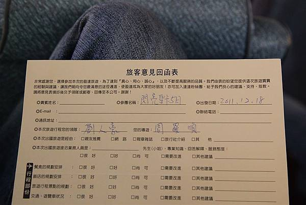 20111222_吳哥_10.JPG
