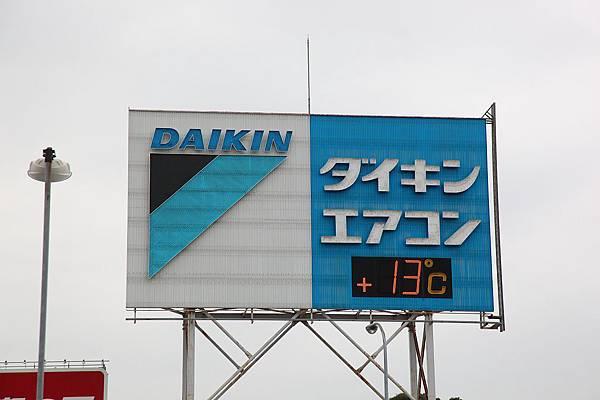 20120322_北九州_10.JPG