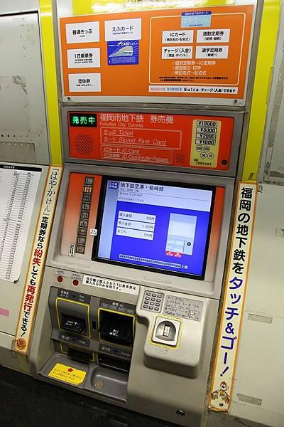 20120322_北九州_11.JPG