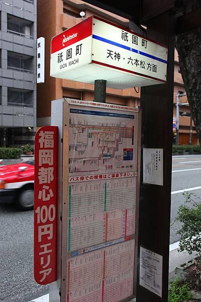 20120322_北九州_33.JPG