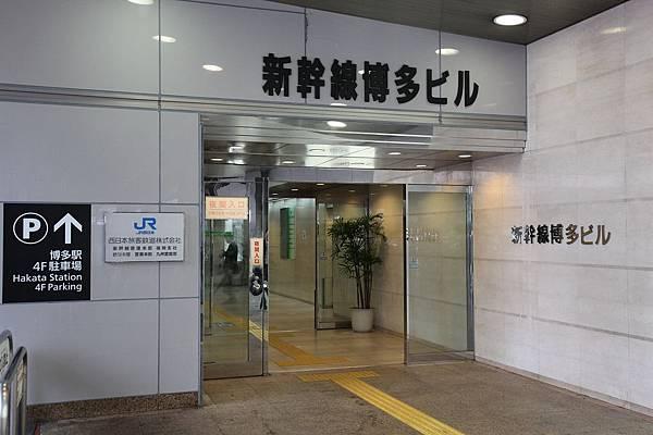 20120323_北九州_004.JPG