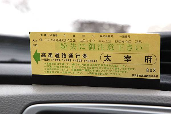 20120323_北九州_008.jpg