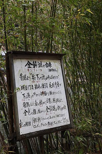 20120323_北九州_036.JPG