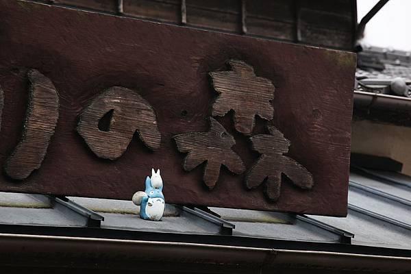 20120323_北九州_041.JPG