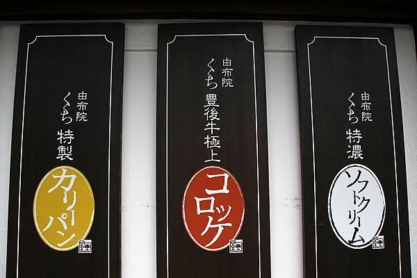 20120323_北九州_044.jpg