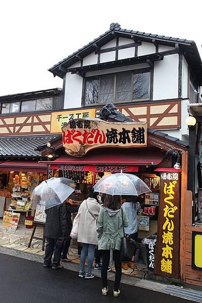 20120323_北九州_051.JPG