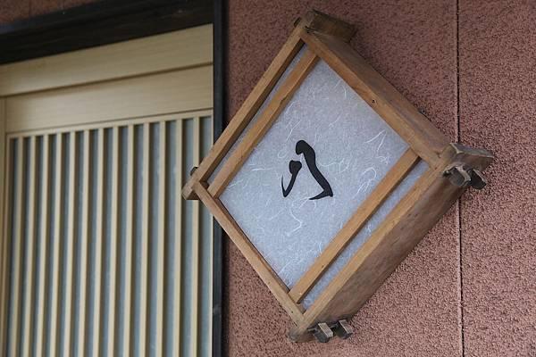 20120323_北九州_067.JPG