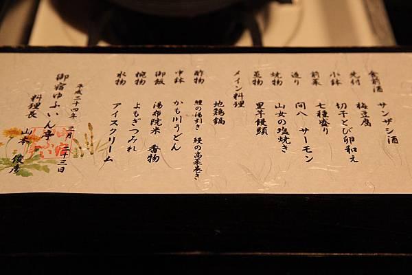 20120323_北九州_083.JPG