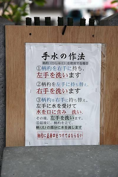 20120324_北九州_046.jpg