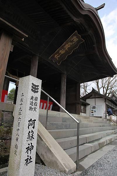 20120324_北九州_051.JPG