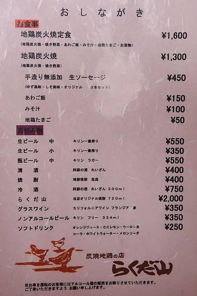 20120324_北九州_057.jpg