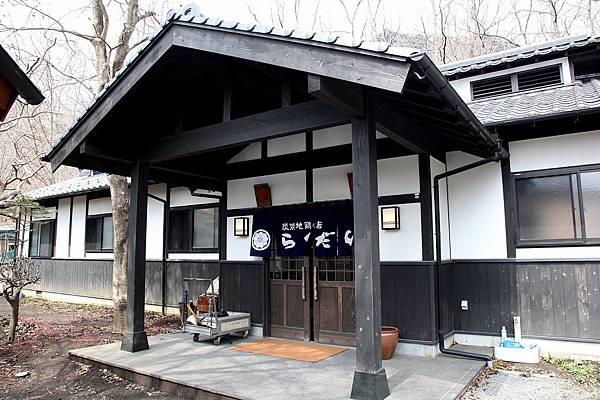 20120324_北九州_070.jpg