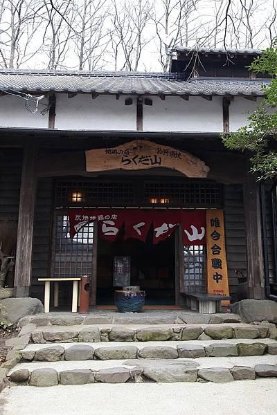 20120324_北九州_072.jpg