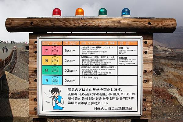 20120324_北九州_079.jpg