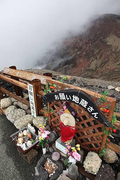 20120324_北九州_086.JPG