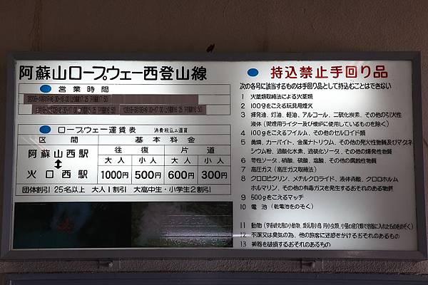 20120324_北九州_100.jpg