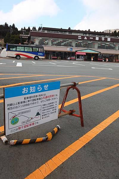 20120324_北九州_115.JPG
