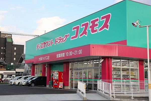 20120324_北九州_142.jpg