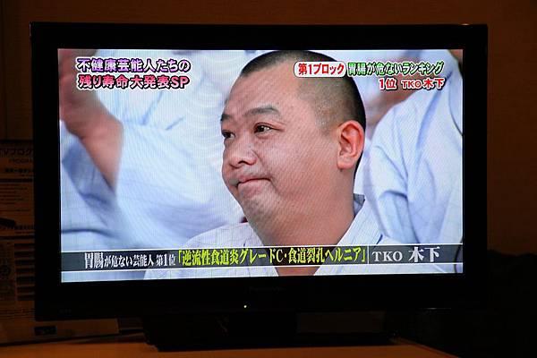 20120324_北九州_149.jpg