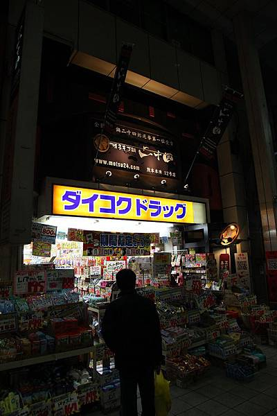 20120324_北九州_158.JPG