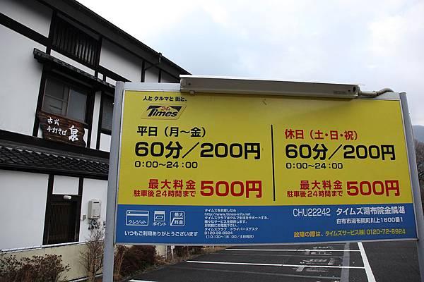 20120324_北九州_003.JPG