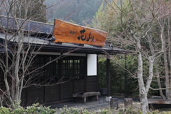 20120324_北九州_009.JPG