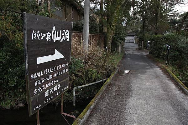 20120324_北九州_014.JPG