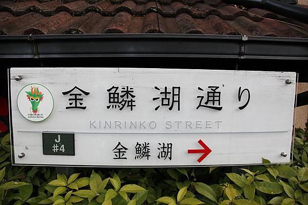 20120324_北九州_015.JPG