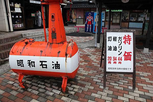 20120324_北九州_018.JPG