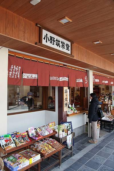 20120326_北九州_040.JPG